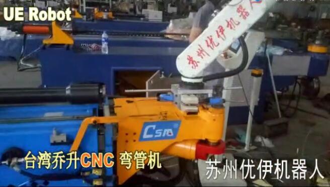 弯管机实现自动化生产精彩瞬间荟萃