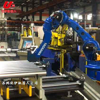 Video of YLM Pipe Bender Auto Cell of Yaskawa Robot