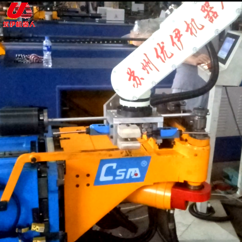 Video of CSM Pipe Bender Auto Work Cell w Kawasaki Robot