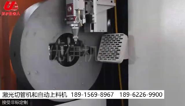 自动激光切管机的优势在哪里?